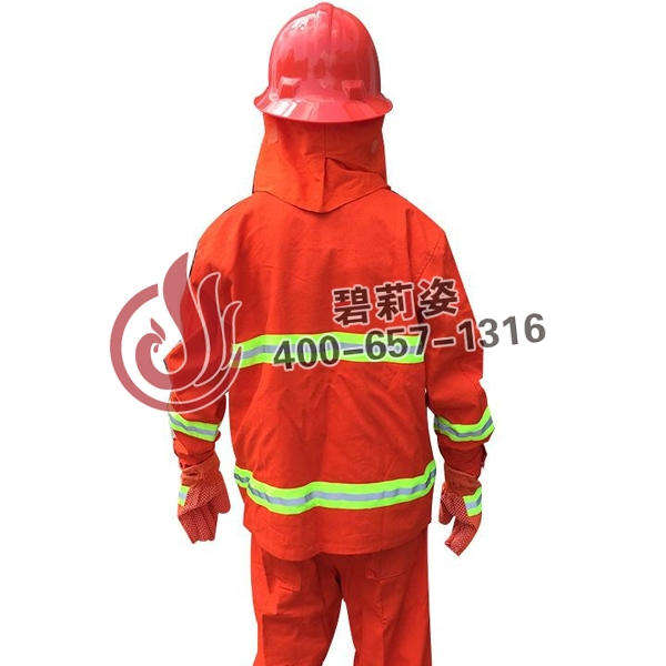 高温阻燃工作服
